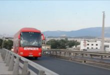 Photo of Η αναχώρηση της «ερυθρόλευκης» αποστολής (video)