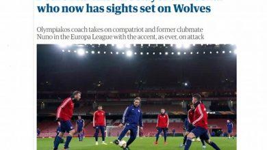 Photo of Μεγάλο αφιέρωμα της Guardian στον Μαρτίνς