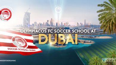 Photo of Το Ντουμπάι νέο μέλος του Δικτύου Σχολών του Ολυμπιακού! (video)