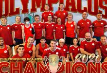 Photo of Ο Ολυμπιακός «κλασικός» Πρωταθλητής!