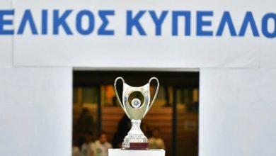 Photo of Είναι η ΕΠΟ ικανή να διοργανώσει τον τελικό του Κυπέλλου;
