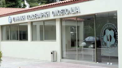 Photo of Με 14 ομάδες η Super League της σεζόν 2020-21