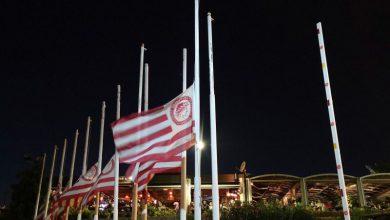 Photo of Μεσίστιες οι σημαίες στα γραφεία της ΠΑΕ Ολυμπιακός