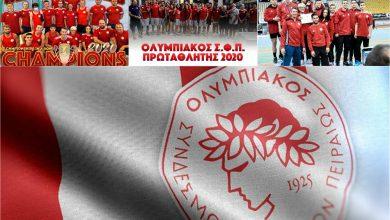Photo of Ο Θρύλος του ελληνικού αθλητισμού!