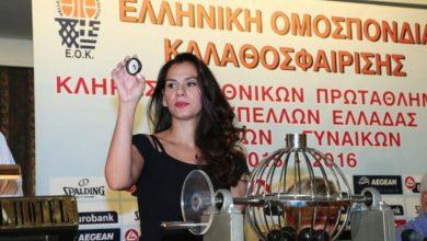 Photo of Δεύτερη αγωνιστική το ντέρμπι «αιωνίων»