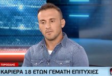 Photo of Τοροσίδης: «Σημαντικό ότι μένω δίπλα στην ομάδα» (video)