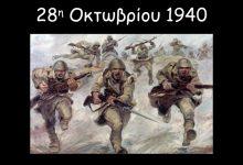 Photo of 28 Οκτωβρίου: Το τελεσίγραφο, το «όχι» και ο εφιάλτης του πολέμου