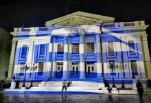 Photo of Στα γαλανόλευκα το Δημοτικό Θέατρο Πειραιά για την Επέτειο της 28ης Οκτωβρίου