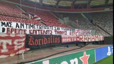 Photo of Το μήνυμα των οπαδών του Ολυμπιακού στο ματς με τη Μαρσέιγ