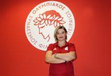 Photo of Στον Ολυμπιακό και η Δέσποινα Δάνδουλα