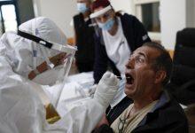 Photo of Κορωνοϊός:Bρέθηκαν 1388 νέα κρούσματα -84 νεκροί -549 διασωληνωμένοι