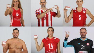 Photo of Από το olympiacossfp.gr η έκδοση Κάρτας Μέλους και Κάρτας Φιλάθλου
