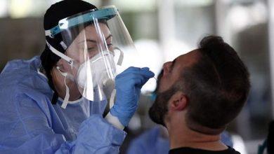 Photo of Κορωνοϊός: Αρνητικό ρεκόρ με 71 θανάτους: Βρέθηκαν 1.698 νέα κρούσματα ενώ 392 νοσηλεύονται διασωληνωμένοι